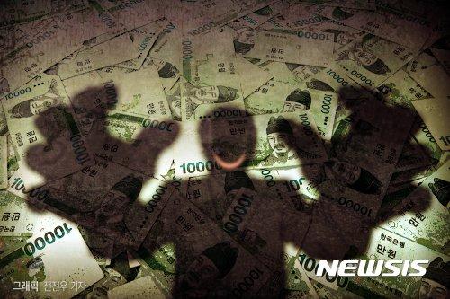 문자 하나로 26억원 사기당한 40대男의 사연