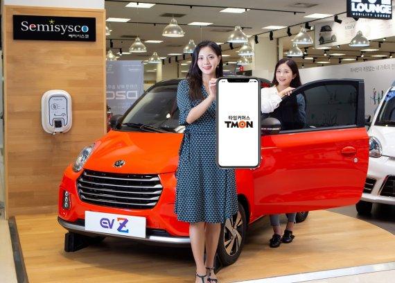 티몬 티비온, 국내 최초 라이브커머스 신차 론칭쇼