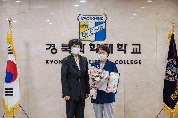 박선애 경북과학대 교수, 대통령 표창 수상