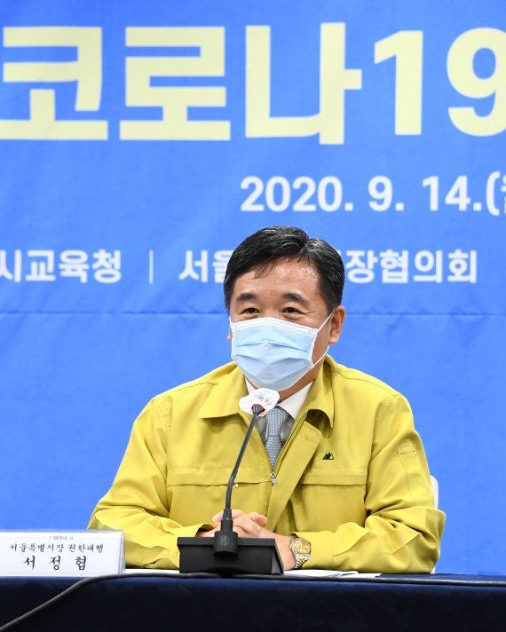 서울시 리더십 공백 이겨내고 안정.. 서정협 체제로 포스트 코로나 대비