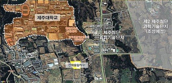 제주형 뉴딜 '날개'…제주산학융합지구·첨단캠퍼스 본격 운영