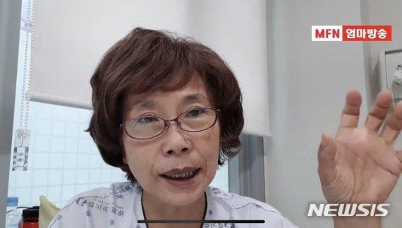 """주옥순 경찰 출석 """"방역방해 오해에서 비롯"""""""