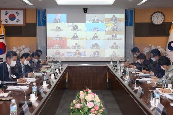 부산지방국세청, 화상으로 세무관서장 회의