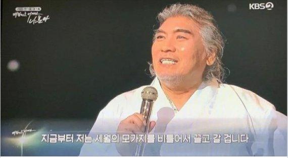 """""""국민이 힘 있으면 위정자 안 생긴다"""" 나훈아에 정치권 들썩"""