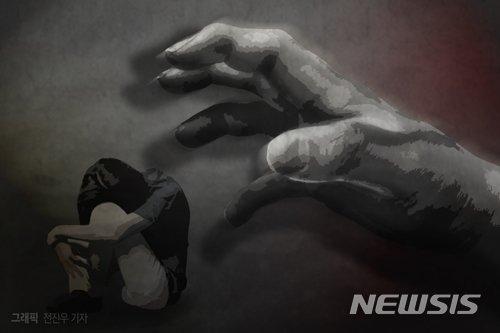 지적장애 10대 여자친구 성매매로 착취한 20대 실형