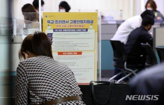 [fn사설] 특고 일자리 뺏는 강제 고용보험