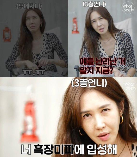 """윤혜진 """"17대1로 싸워 이긴 강남짱에 찜당해…흑장미파선 가입 협박"""""""