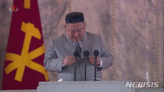 """김정은 눈물 본 볼턴의 조롱 """"주머니에.."""""""