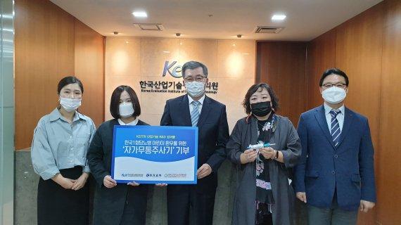 KEIT, 당뇨병 어린이환자에 '무통주사기' 기부