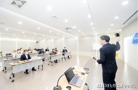 파주시의회 '실무기법 역량강화' 연구용역 재개