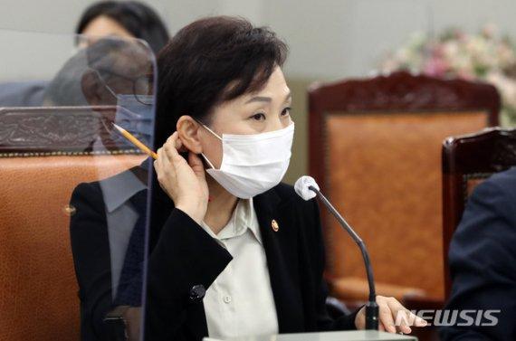 """김현미, 내집마련 고민 2030세대에 한마디 """"조금 더.."""""""