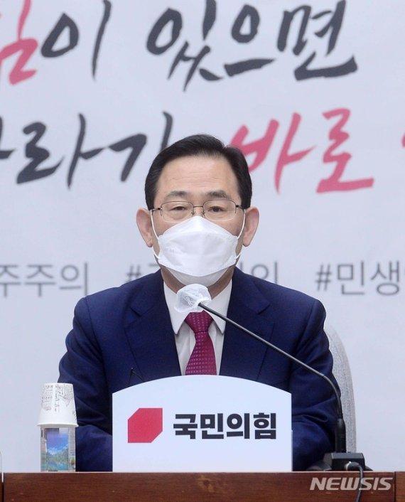 패트 재판에 선거법 기소까지…국민의힘 위기감 고조