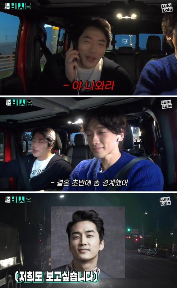 """비 """"김태희와 아침저녁으로 뽀뽀""""…권상우 """"송승헌 경계했다"""""""
