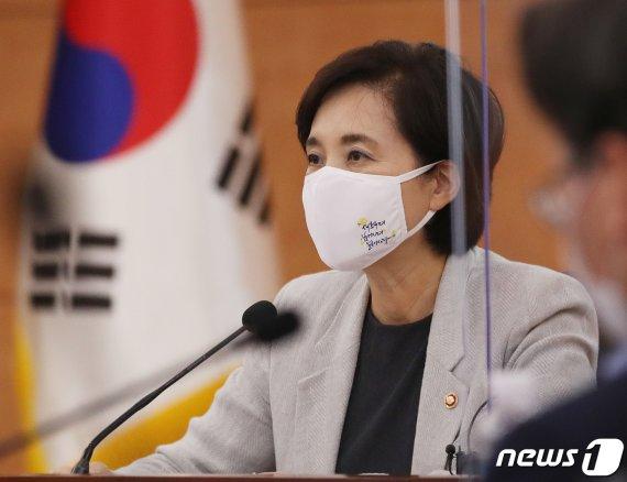 유은혜, 19일 특수학교 전면등교수업 현장 점검