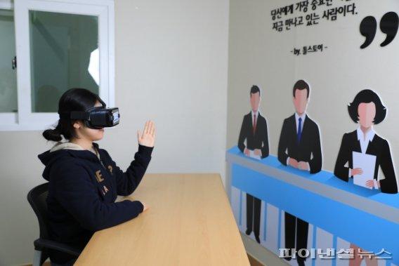 시흥시 VR면접체험관 운영…청년취업 '도우미'