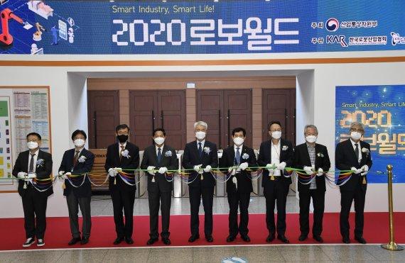 2020 로보월드 기념촬영
