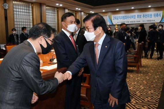야당 공수처장 후보추천 위원과 인사하는 박병석 의장