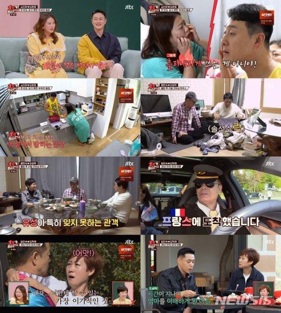 """심진화♥김원효 """"6년간 매일 아침 저녁 같이 같이 씻었다"""""""