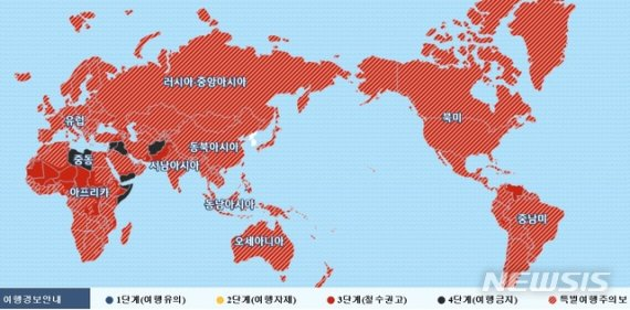 외교부, 코로나 재확산 감안해 '특별여행주의보' 연장