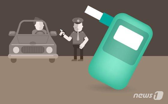 만취운전 20대, 도로변 구덩이 빠져 경찰에 덜미