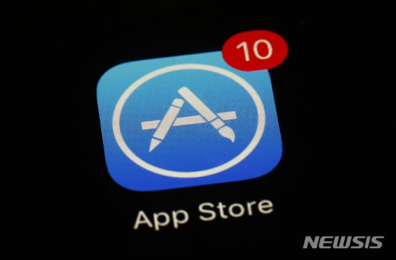 [fn사설] 앱 수수료 절반으로 내린 애플, 구글은?