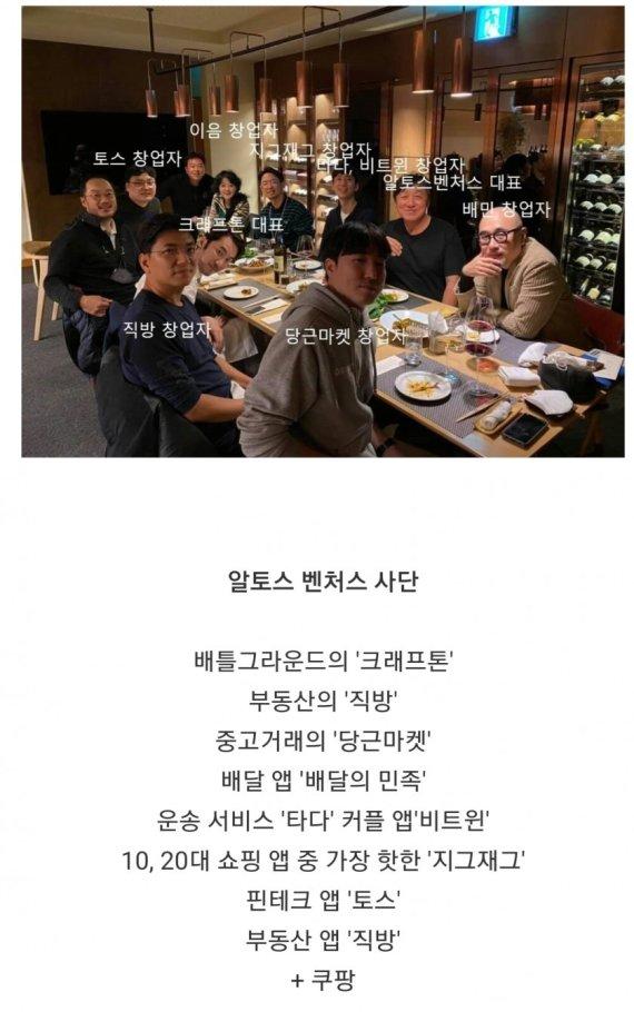 [기자수첩] 제2의 정주영·김봉진 계속 나오길
