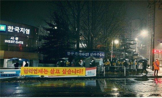 """車노조 23일부터 연쇄 파업...車산업협회 """"소집단 이기주의"""""""