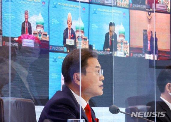 APEC 20년 미래비전에 담긴 3가지 '文의 제안'