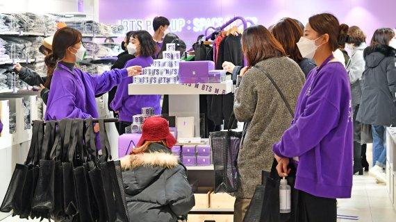 BTS팝업스토어 오픈