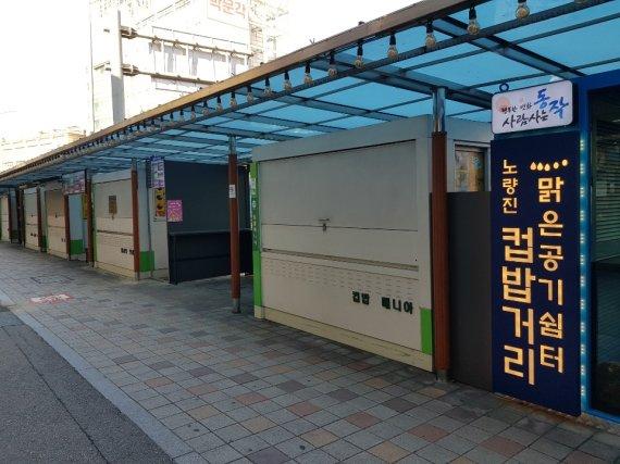 [현장르포] '집단감염' 노량진 학원가...취준생 어쩌나