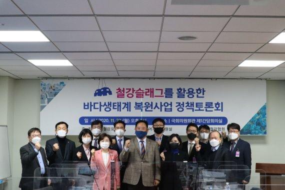 어기구 '국회철강포럼 정책토론회' 개최