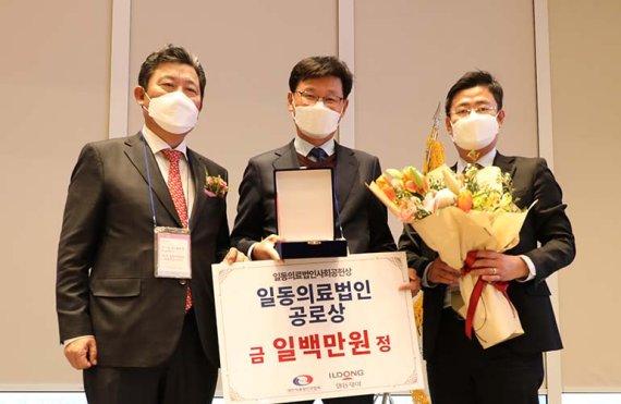수원 윌스기념병원 박춘근 병원장, 대한의료법인연합회 사회공헌상 수상