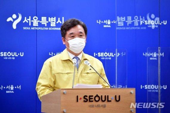 [fn사설] 불꺼진 서울, 비상한 각오로 연말 맞아야