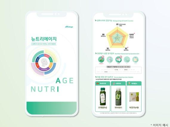 풀무원녹즙, 개인맞춤형 녹즙 구독 서비스 론칭 - 파이낸셜뉴스