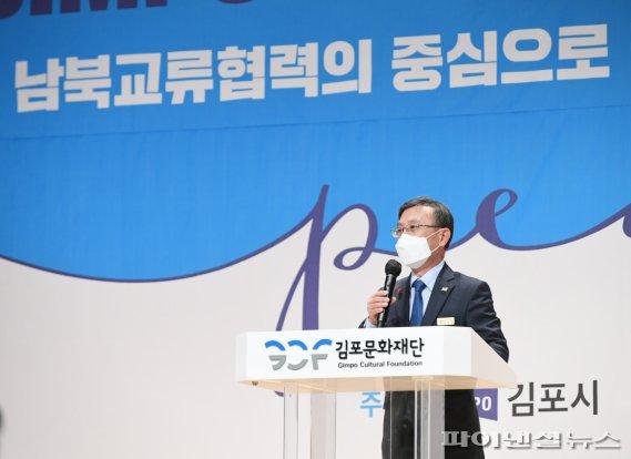 """정하영 김포시장 """"남북교류 거점도시 준비"""""""