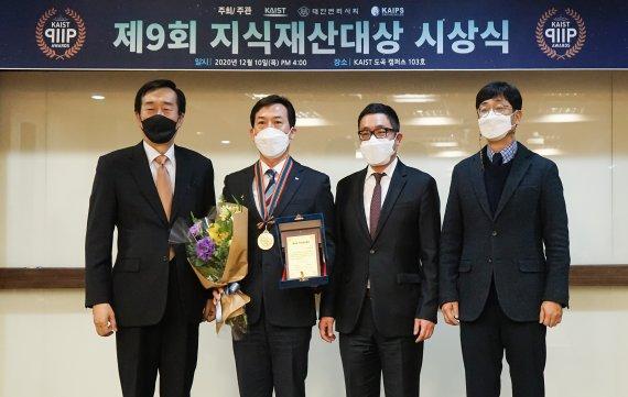 신보, '제9회 지식재산대상'에서 대상 수상