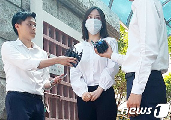 """남양유업의 선 긋기..""""마약혐의 황하나, 당사와 무관"""""""