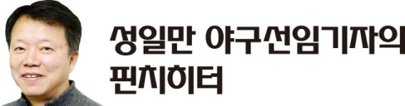 '박찬호의 대부' 토미 라소다와 '무명의 성공신화' 염경엽 [성일만 야구선임기자의 핀치히터]
