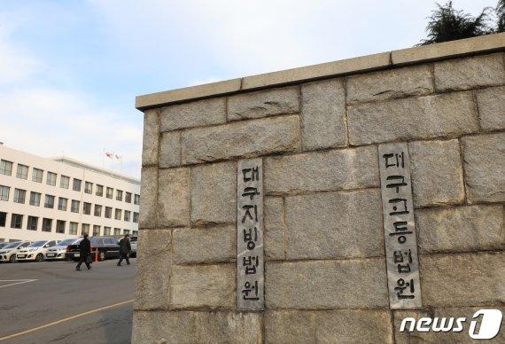 """화살 쏴 친구 실명시킨 초등생..""""2억3200만원 배상"""""""