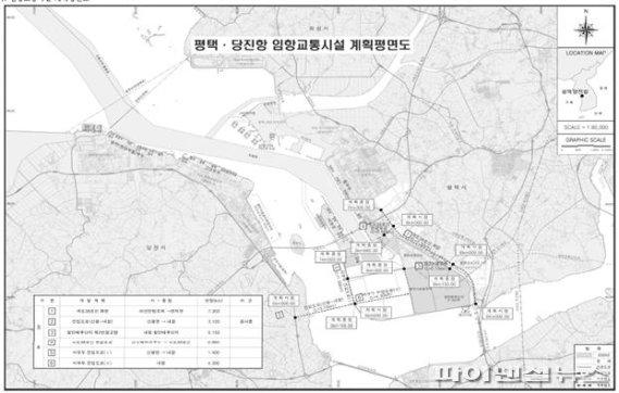 """""""평택항에 2조3천억 투자""""…중부권 물류거점 육성"""