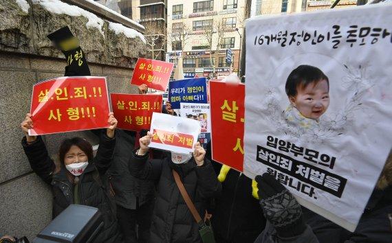 "APO, '정인이 사건' 여파에 이중고…""사기 진작책 마련"""