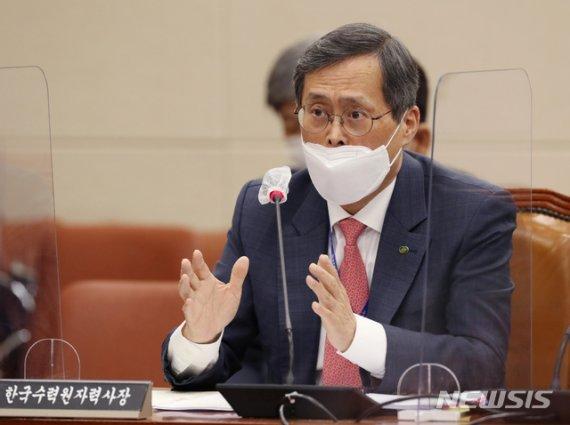 [fn사설] 원전 삼중수소 논란, 정치 아닌 과학으로 풀길
