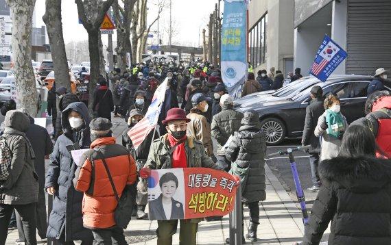 박근혜 전 대통령 석방 촉구 시위