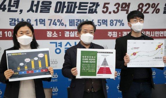 文 정부 4년간 서울 아파트값 5억 원 이상 올라
