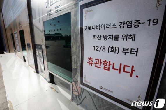 서울시, 오늘부터 도서관 등 66개 문화시설 운영 재개