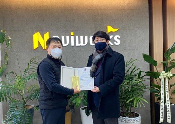 한국산업기술대, 조기취업형 계약학과 참여기업 교육부장관상 수상