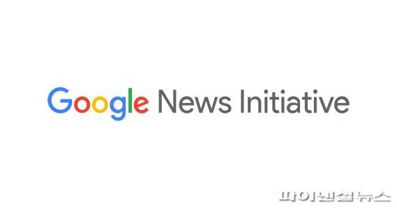 구글, 코로나 가짜 뉴스 대응...$300만 지원