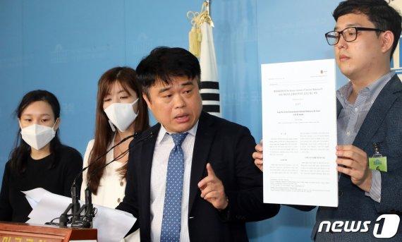 """""""이 XX 여자가 지금.."""" 女국회의원에 막말한 현직 의사"""