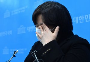 대표 성추행 사건 관련 발표 중 눈물 닦는 배복주 부대표