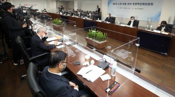 제6차 소부장 경쟁력강화위원회